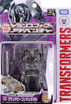 Takara - Adventure TAV28 Grand Vehicon General