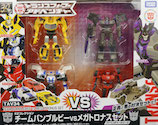 Takara - Adventure TAV34 EZ Collection Team (Bumblebee, Megatronus, Strongarm, Sideswipe)
