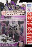 Takara - Transformers Adventure TAV37 Megatronus