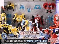 Takara - Adventure TAV44 Sideswipe & Bumblebee w Supreme Armor