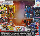 Takara - Transformers Adventure TAV48 EC Collection Team (Bumblebee, Fixit, Thunderhoof, Windblade)