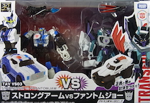 Takara - Adventure TAVVS-03 Strongarm vs Phantom Jaw