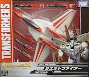Transformers Legends LG07 Jetfire