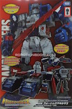 Transformers Legends LG31 Fortress Maximus