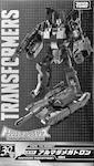 Transformers Legends LGEX Armada Megatron (Tokoyo Toy Show Excl)