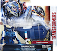Transformers 5 The Last Knight Barricade - TLK one-step