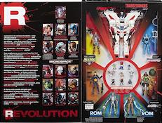 Other IDW Revolution Set w/ Jetfire, Matt Trakker, Leoric, Action Man, Roadblock, ROM the Space Knight, Dire Wraith & Micronauts Quin-Tillus, Biotron, Oberon, Acroyear, Xant, Phenolo-Phi, Gammatron, Baron Karza & Betatron