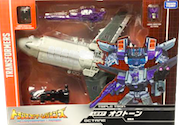 Transformers Legends LG57 Octane w/ Titanmaster Ghost of Starscream
