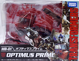 Transformers Movie The Best (Takara) MB01 Classic Optimus Prime