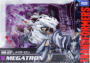 Takara - Transformers Movie The Best MB03 Megatron