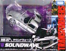 Transformers Movie The Best (Takara) MB07 Soundwave