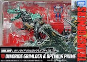 Transformers Movie The Best (Takara) MB-09 Grimlock
