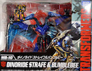 Transformers Movie The Best (Takara) MB-10 Strafe