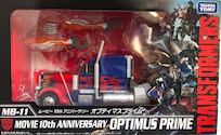 Transformers Movie The Best (Takara) MB-11 Optimus Prime