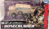 Takara - Transformers Movie The Best MB-13 Bonecrusher