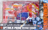 Transformers Movie The Best (Takara) MB-17 Optimus Prime (Revenge Version)