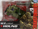 Takara - Transformers Movie The Best MB-19 Hound