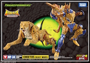 Transformers Masterpiece (Takara) MP-34 Cheetor