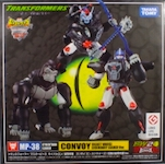 Transformers Masterpiece (Takara) MP-38 Beast Wars Convoy (Optimus Primal - Legendary Supreme Commander)