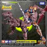 Takara - Masterpiece MP-41 Dinobot