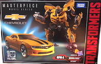 Transformers 5 The Last Knight Bumblebee - Movie Masterpiece