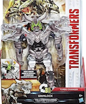 Transformers 5 The Last Knight Grimlock (TLK Turbo Changer)