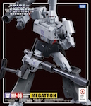 Transformers Masterpiece (Takara) MP-36 Megatron Masterpiece v2.0