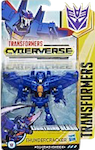 Transformers Cyberverse Thundercracker (Warrior)