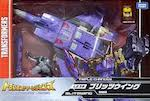 Takara - Legends LG59 Blitzwing