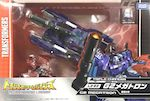 Transformers Legends LG63 Triple Changer G2 Megatron