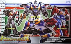 Takara - Legends LG-EX Big Powered with Dai Atlas, Sonic Bomber & Roadfire