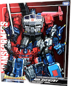 Transformers Legends LG-EX God Ginrai