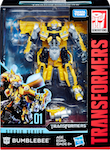 Transformers Studio Series 01 Bumblebee - Studio Series