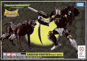 Takara - Masterpiece MP-34S Shadow Panther