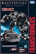 Masterpiece Movie Series MPM-6 Ironhide Movie Masterpiece