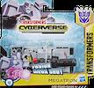 Transformers Cyberverse (2018-) Megatron (Fusion Mega Shot 1-step)