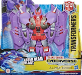 Transformers Cyberverse (2018-) Alpha Trion