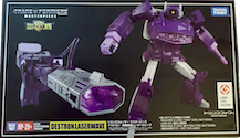 Transformers Masterpiece (Takara) MP-29+ Laserwave (Shockwave) Toy Colors