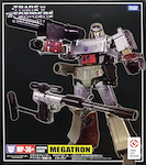 Transformers Masterpiece (Takara) MP-36+ Masterpice Megatron (Toy Deco)