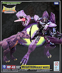 Transformers Masterpiece (Takara) MP-43 Beast Wars Megatron (season 1)