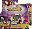 Transformers Cyberverse (2018-) Gruesome Chomp Repugnus (1-Step)