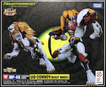 Transformers Masterpiece (Takara) MP-48 Lio Convoy
