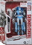 Generations Chromia - Netfilx dexo