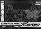 Takara - Generation Selects TT-GS02 Kraken (Seacon, Seawing)