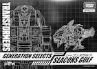 Takara - Generation Selects TT-GS04 Gulf (Seacon, Skalor)