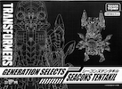 Takara - Generation Selects TT-GS05 Tentakil (Seacon)