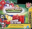 Cyberverse (2018-) Optimus Prime (1-Step, re-release)