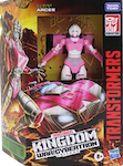 Generations Arcee (Kingdom)