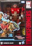 Transformers Studio Series 86 09 Wreck-Gar